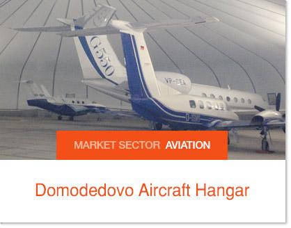 Domodedovo Airport Sprung Hangar